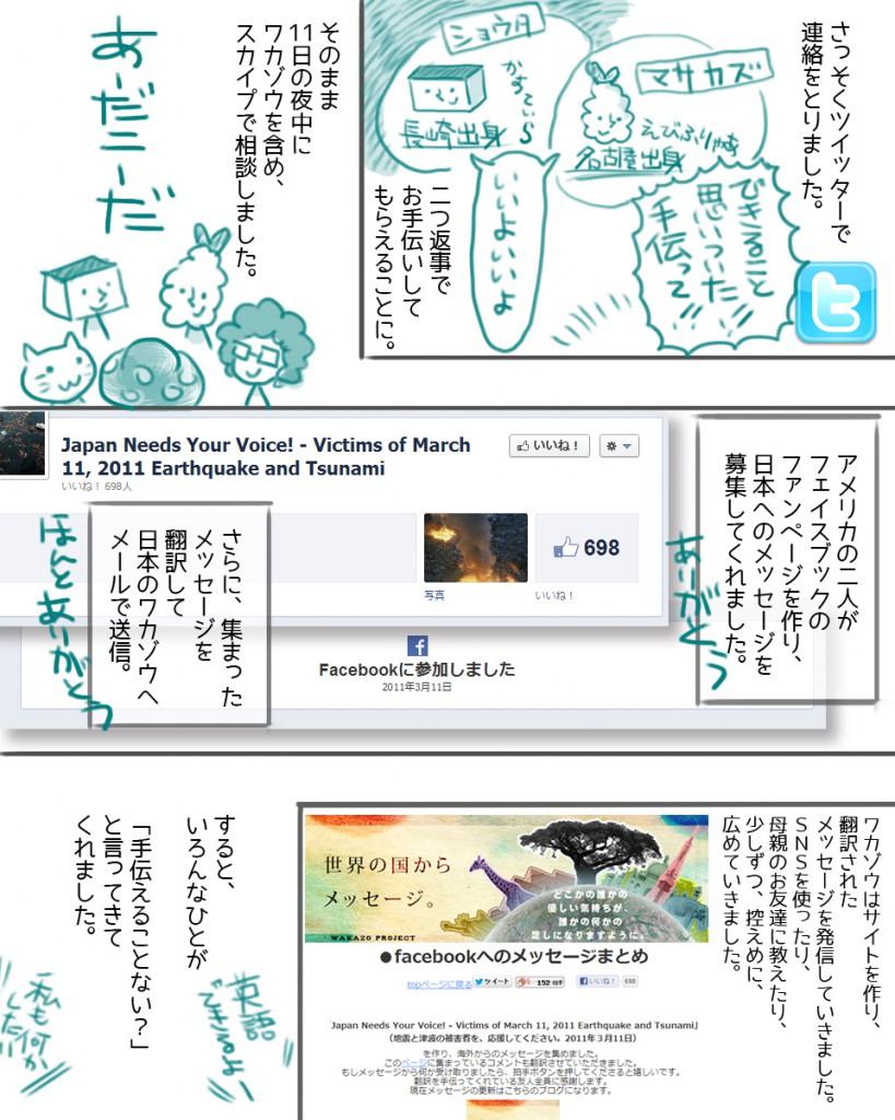 20121025_07